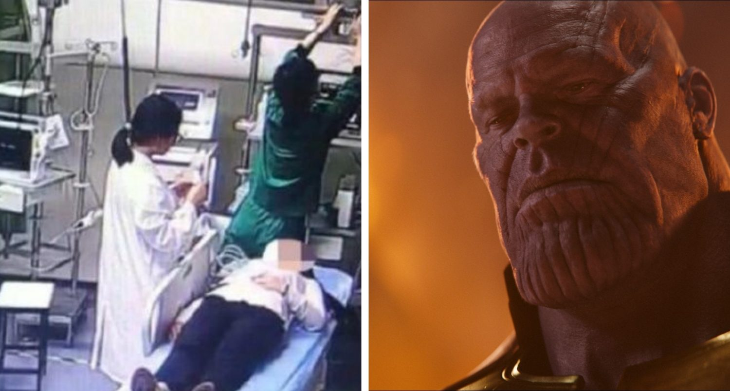 Woman Rushed To Hospital After Sobbing Uncontrollably At Avengers: Endgame