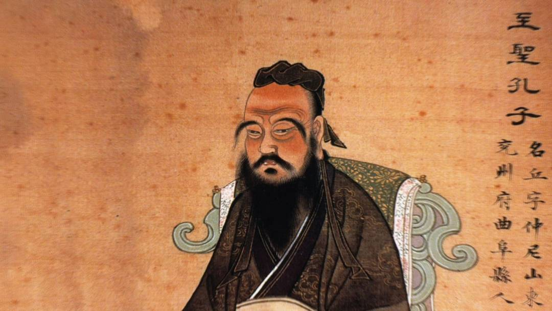 Lessons By Confucius That Inspire You To Change Your Life