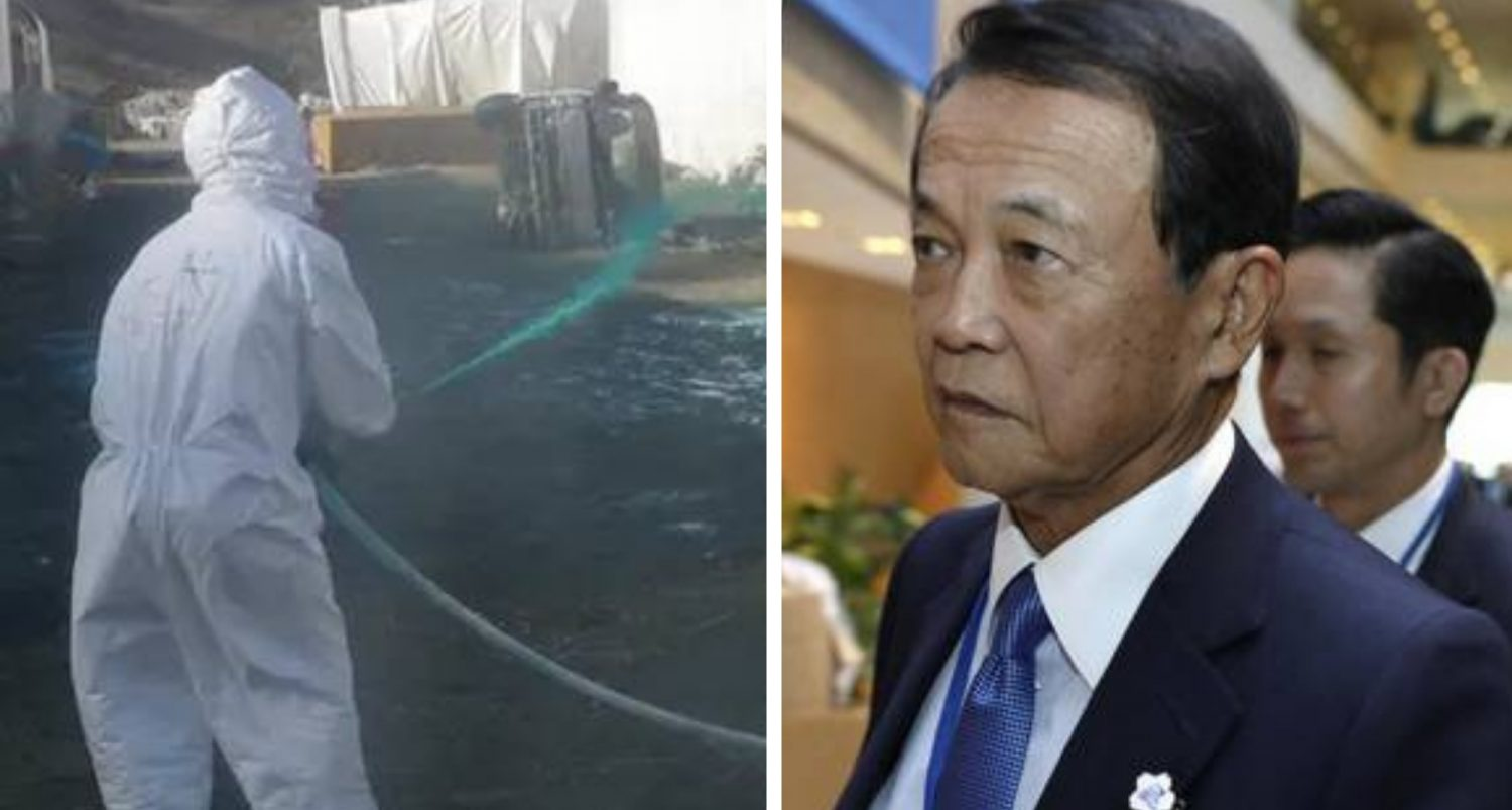 China Asks Japanese Deputy Pm To Drink Fukushima Water After He Said It Was Safe