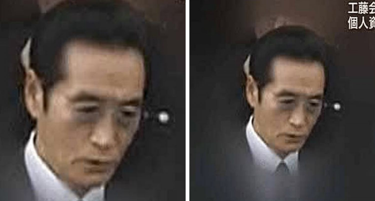 Yakuza Boss Becomes First To Receive Death Sentence In Japan